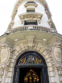 Banke Hotel-Entrance Exterior Detail