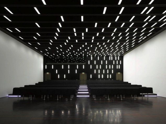 MAXXI Museum - Meeting Room
